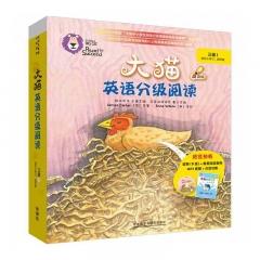 大猫英语分级阅读(3级)(1) 新华书店正版图书
