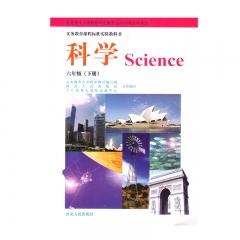 21春 科学六年级下册河北人民 新华书店正版图书