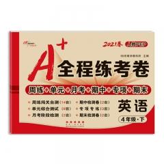 21春 A+全程练考卷英语四年级(人教PEP)长春出版社 新华书店正版图书