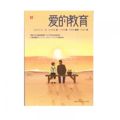 四维阅读·爱的教育新华书店正版图书21Q