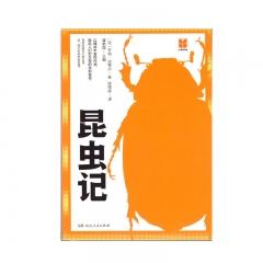 四维阅读·昆虫记新华书店正版图书
