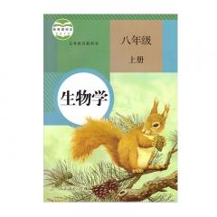 21秋 教科书·生物学八年级上册新华书店正版图书