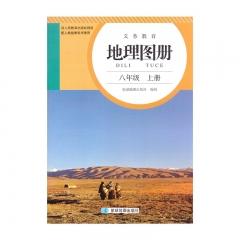 21秋 地理图册八年级上册(配人教版)星球地图新华书店正版图书