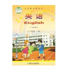 21秋 英语三年级上册湘少新华书店正版图书