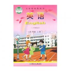 21秋 英语五年级上册湘少新华书店正版图书