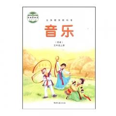 21秋 音乐五年级上册湖南文艺教育部组织编写 新华书店正版图书