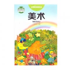 21秋 美术二年级上册湖南美术新华书店正版图书