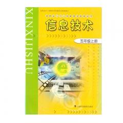 21秋 信息技术五年级上册上海科教新华书店正版图书