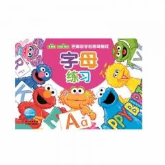 芝麻街学前趣味描红:字母练习长江少年儿童出版社新华书店正版图书