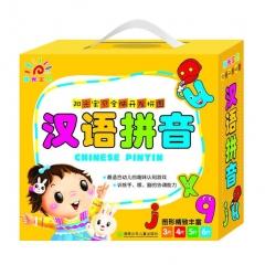 阳光宝贝全脑开发拼图·汉语拼音