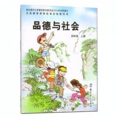 课标教科书 品德与社会四年级上册教科17Q